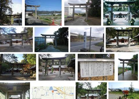 海神社 和歌山県紀の川市神領のキャプチャー