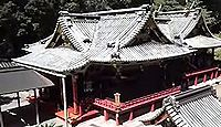国宝「久能山東照宮本殿・石の間・拝殿」(静岡県静岡市駿河区)のキャプチャー