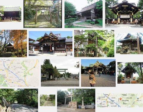 豊国神社 石川県金沢市東御影町のキャプチャー