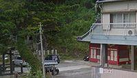 八幡神社 静岡県賀茂郡南伊豆町子浦