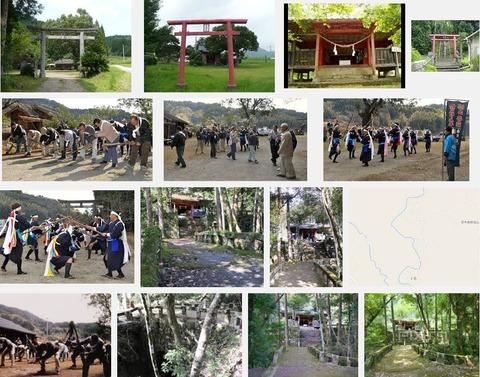 黒島神社(鹿児島県姶良市上名585)