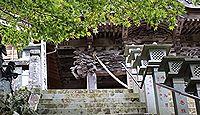 大山阿夫利神社 - 神奈川県伊勢原市 大山講・大山詣で知られる、縄文期からの聖地