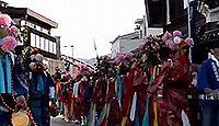 福山八幡宮 - 東西本宮が同一規模の社殿を有す、全国的に珍しい形式の備後福山総鎮守