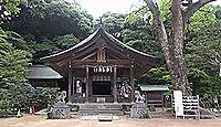 竈門神社 - 九州を代表する修験道場の一つ、古くからの縁結びの神様 宝満山信仰