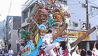 枝光八幡宮 福岡県北九州市八幡東区諏訪のキャプチャー