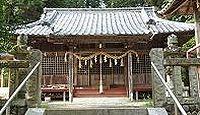 宇刈神社 静岡県袋井市宇刈のキャプチャー