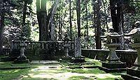 吉田郡山城 安芸国(広島県安芸高田市)のキャプチャー