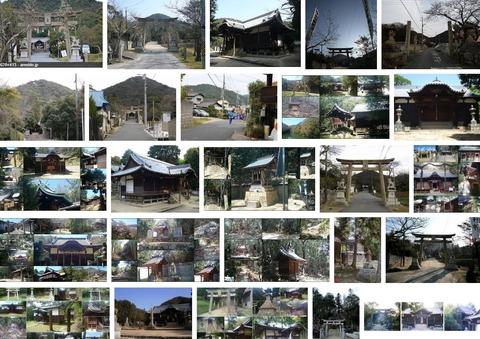 鴨神社 岡山県玉野市長尾のキャプチャー