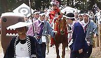 出雲伊波比神社 - 埼玉県唯一の流鏑馬の毎年奉納、室町期の県下最古の本殿が重文