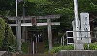椙山神社 東京都町田市三輪町