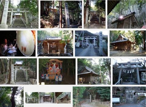 若御子神社 静岡県浜松市古人見町のキャプチャー
