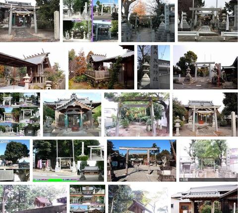 矢椅神社 三重県鈴鹿市柳町のキャプチャー