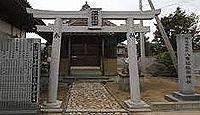 八幡総社両神社 - 阿波国総社と八幡宮が合祀、現在も八幡神と阿波国式内社五十座を祀る