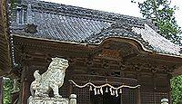 六所神社 愛知県豊田市坂上町六所山のキャプチャー