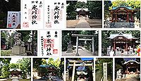 氷川神社 東京都中野区東中野の御朱印