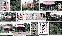 大高山神社の御朱印