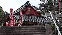 月隈神社 - 古墳時代の墳墓跡や近世城郭の石垣や堀の一部が残る、代官稲荷・権九郎稲荷