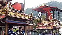 西奈弥羽黒神社 新潟県村上市羽黒町のキャプチャー