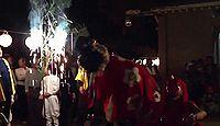 天野神社 香川県木田郡三木町井上のキャプチャー