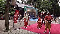 内宮神社 愛媛県新居浜市山根町