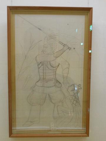 草薙の剣(大下絵) - ヤマトタケル、相模国造の罠に一緒に嵌ったオトタチバナ寄り添う【大古事記展】