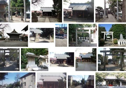 神明社 神奈川県横浜市神奈川区羽沢町のキャプチャー