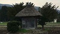 荒神神社(遠野市) - 「遠野遺産」第37号の権現様、田畑の中に茅葺屋根の小さな社殿