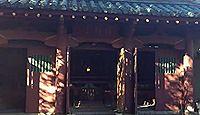 品川寺(品川区南品川3-5-17)