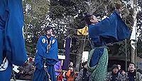 重要無形民俗文化財「豊橋神明社の鬼祭」 - 安久美神戸神明社、2月春祭の行事のキャプチャー