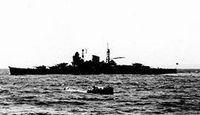三隈 - Wikipedia