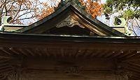 伊笠神社 徳島県阿波市市場町犬墓
