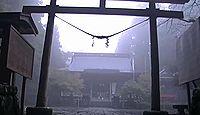 白鳥神社 宮崎県えびの市末永のキャプチャー