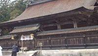 熊野本宮大社 - 熊野三山の一つ、「神を父に仏を母に」に祀る「人生甦りの地」