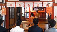 手取天満宮 熊本県熊本市中央区上通町のキャプチャー
