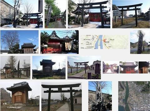 拝幣志神社 宮城県石巻市八幡町のキャプチャー