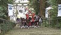 埴生護国八幡宮 富山県小矢部市埴生のキャプチャー