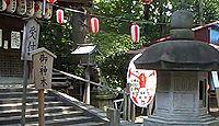 小芝八幡宮 - 平安初期の創建、武田信玄の再興、紅白のサッカーボールを模した絵馬掛け