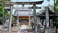 白鬚神社(大垣市墨俣町) - 式内「荒方神社」論社、現在は墨俣一夜城に鎮座、豊国神社も