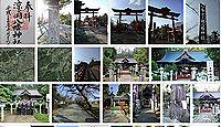涼ケ岡八幡神社の御朱印