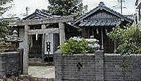 惣社宮(下関市) - 長門国二宮、忌宮神社の境外末社・守宮司神社の境内に鎮座する摂社