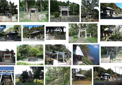 三島神社 静岡県賀茂郡南伊豆町下小野のキャプチャー