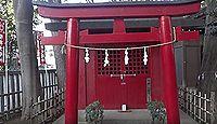 中瀬天祖神社 東京都杉並区清水