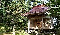 西山愛宕神社(新庄市) - 大阪の役で敵とともに誤って観音菩薩像を斬った武士が創祀