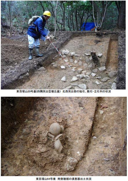 東百塚山古墳群で2世紀後半の四隅突出型墳丘墓を確認、5世紀後半の円墳や方墳も - 島根・松江のキャプチャー