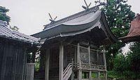 美和神社 岡山県瀬戸内市長船町東須恵