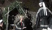 重要無形民俗文化財「題目立」 - 奈良県都祁村の八柱神社、ユネスコ無形文化遺産のキャプチャー
