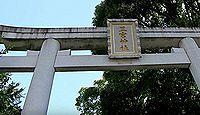 立田阿蘇三ノ宮神社 - 南北朝期に阿蘇を勧請、子供のひきつけにご利益あるナギの御神木