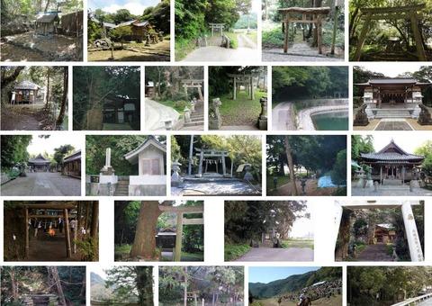 雷神社 長崎県対馬市厳原町豆酘のキャプチャー