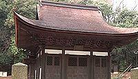国宝「永保寺開山堂」(岐阜県多治見市)のキャプチャー