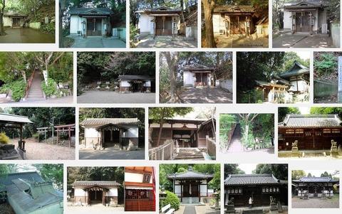 杜本神社 大阪府柏原市国分東条町のキャプチャー